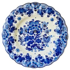 Delft blue Holland 1969 large hand painted scallop edge wall plate, plaque 14.5''