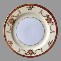Rare Noritake China Rainbow salad plate