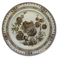Antique Benjamin Sampson & Hancock Pavia Dinner Plate 10 3/8 Inch England circa 1880