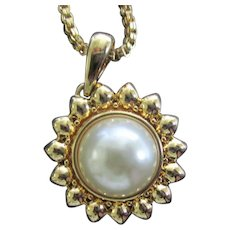 Nolan Miller's Simulated Pearl Sunburst Necklace
