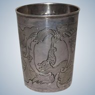 Imperial Russian Silver Cup , Moscow 1780 from the period of Czarist Russia
