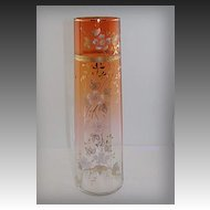 Beautiful Moser Gilded and Enameled Amber Shaded Vase