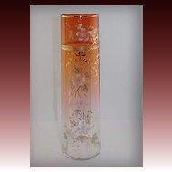 Beautiful Moser Gilded and Enameled Amber Shaded Vase