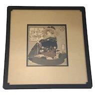 Yashima Gakutei Woodblock Print Seven Lucky Gods Series c. 1820s