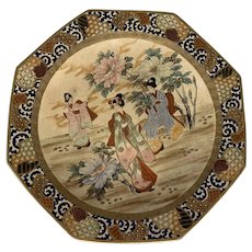 19th Century Japanese Satsuma Charger Meiji Period c. 1867-1912 FREE SHIPPING!