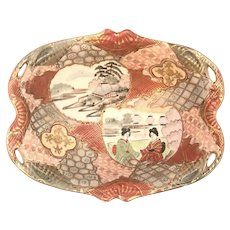 Kyoto Satsuma Style Moriage Footed Bowl Marked Japanese Meiji Period c.1868-1912