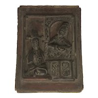 19th Century Chinese Lacquer Architectural Panel FREE SHIPPING!