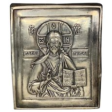 Russian Icon Hallmarked 84 Silver Jesus Christ dated 1852 FREE SHIPPING!
