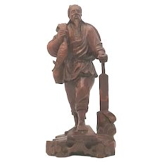 Chinese Rosewood Carved Fisherman Figurine FREE SHIPPING!