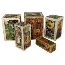 Antique Children's Lithograph Nesting Blocks