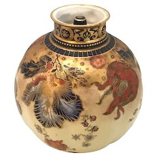 Royal Crown Derby Victorian Imari Floral Ovoid Lidded Jar England c. 1877-1890 FREE SHIPPING!