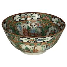 19th Century Chinese Famille Rose Medallion Bowl