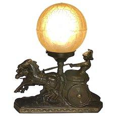 Art Deco Roman Gladiator Horse Chariot Brain Globe Shade Lamp