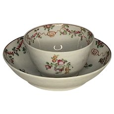 18th Century Chinese Export Famille Rose Cup & Saucer FREE SHIPPING!