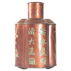 Chinese Pewter Tea Caddy Hong Kong c. 1895-1900 FREE SHIPPING!