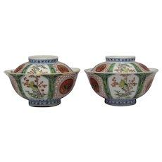 Fine Pair of Kakiemon Ko Imari Bowls with covers 18th century, Japanese Edo Period