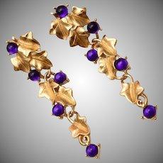 Trifari - Kunio Matsumoto Purple Grape Pierced Earrings