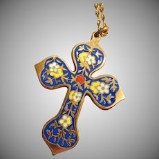 Sauvin France Champleve Enameled Cross Necklace