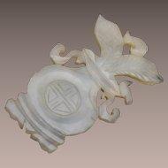 Mutton Fat Jade Vase Pendant