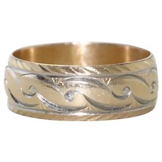 Vintage 14 KT Yellow Gold Ring