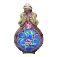 Vintage Hand Painted Rose Quartz Perfume Bottle