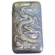 Dragon / serpent motif match safe, Japanese, brass alloy, c. 1895