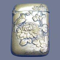 Japanese match safe, bird and floral motif, brass, c. 1985