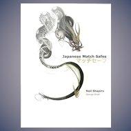 Japanese Match Safes book by Neil Shapiro, IMSA publication