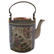 Japanese Oriental Geisha Girl Teapot Tea Pot