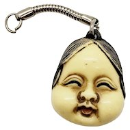Vintage Asian Face Mask Key Chain Charm