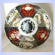 Antique Imari Plate, Stylized Peach,  Late Meiji Era
