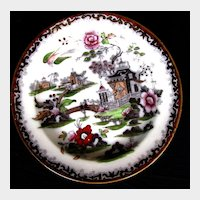 Antique English Plate, Gaudy Willow Variant, 19th C