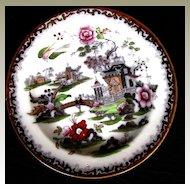 "Chinoiserie Plate, Bowers ""Pekin"" Pattern,  Antique 19th C English"