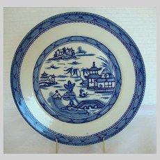 Ashworth/Mason's Ironstone Blue & White Chinoiserie Plate