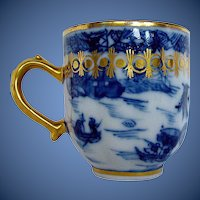 Antique Chinese Export Coffee Cup, Blue & White, English Gilding, 18th C