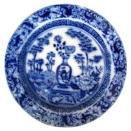 "Wedgwood Plate, ""Chinese Vase""/""Blue Bamboo"" Transferware, Antique Early 19th C"