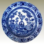 """Wedgwood Plate, """"Chinese Vase""""/""""Blue Bamboo"""" Transferware, Antique Early 19th C"""