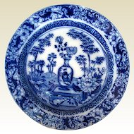 "Antique Wedgwood Plate, ""Chinese Vase""/""Blue Bamboo"",  Early 19th C"