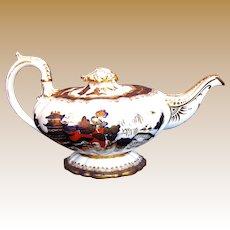 Rare C.J.  Mason Bone China Teapot,  Blue, Red & Gilt, Chinoiserie, Antique Early 19th C