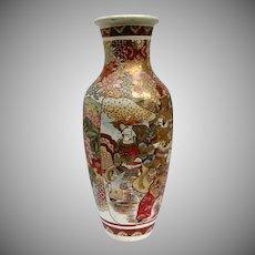 """Large 18"""" Satsuma Vase, Samurai & Scholars, Antique  Meiji Era"""