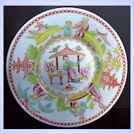 "Antique English Chinoiserie Saucer, ""Architectural Draughtsman"",  Early 19th C"