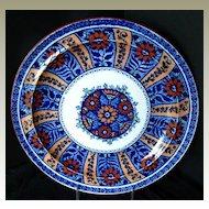 Wedgwood Plate, Aesthetic Movement,  Imari Colors, Antique 19th C English