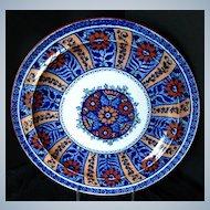 Antique Wedgwood Plate, Aesthetic Movement,  Imari Colors, 19th C