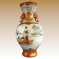 Large Kutani Vase, Meiji Period,  Antique 19th Century Japanese