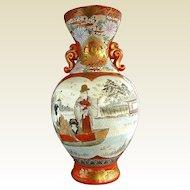 """Antique Japanese Vase, 15"""" Tall, Meiji Period Kutani"""
