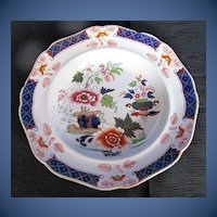 Antique Soup Plate/Bowl, English Chinoiserie, Ridgway Stone China, Early 19th C