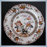 Antique English Soup Plate/Bowl , Floral Chinoiserie, 19th C  Ashworth