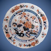 "Antique Mason's Ironstone Plate, ""Japan Fence"",  Impressed Mark, Early 19th C"