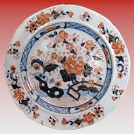 "Mason's Ironstone Plate, ""Japan Fence"",  Impressed Mark, Antique Early 19th C"