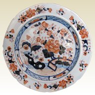 """Antique Mason's Ironstone Plate, """"Japan Fence"""",  Impressed Mark, Early 19th C"""